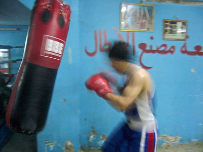 Faraj Mahmoud Darwish working out at the Baqa'a Boxing Club in Baqa'a, Jordan