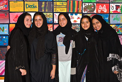 Dar Al Hekma was the second private college for women founded in Saudi Arabia.