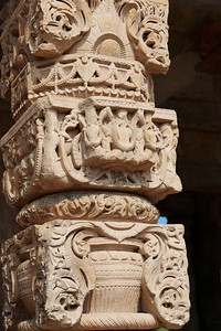 Qutb Minar carvings