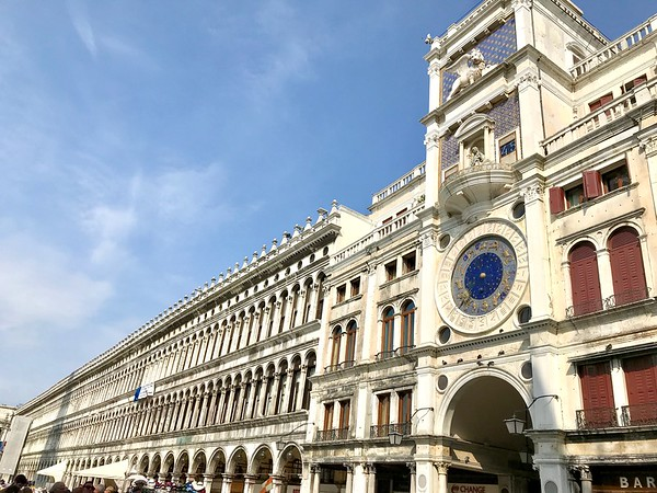 Procuratie Vecchie - originally built in the 12th century to house the offices and apartments of the procurators of San Marco. - Piazza San Marco