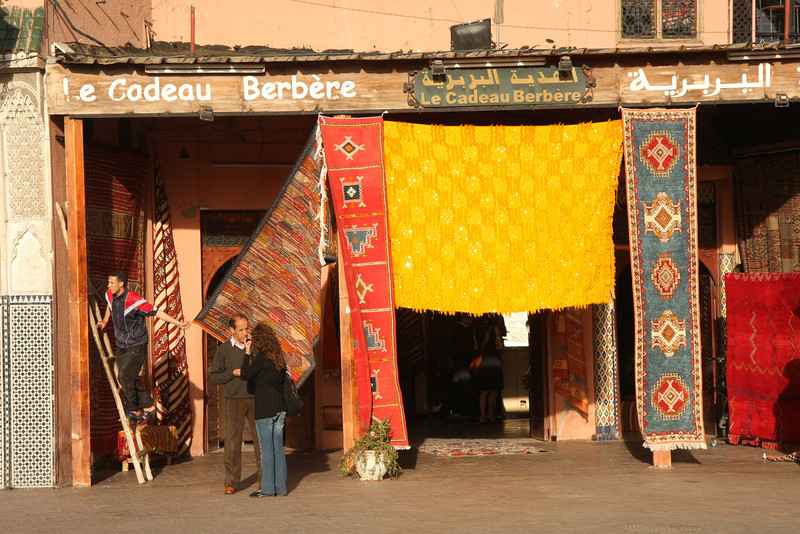 Carpet shop in Djemaa El Fna