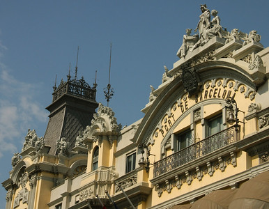 The Customs building at Port Vell (Old Port)