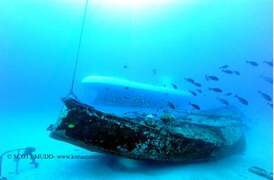 submarine (潜水艦)