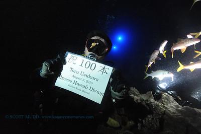 100th dive! (100本目!)