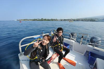 divers umikatana kailuabay 0506116fri