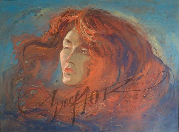 Paintings by Irv Docktor