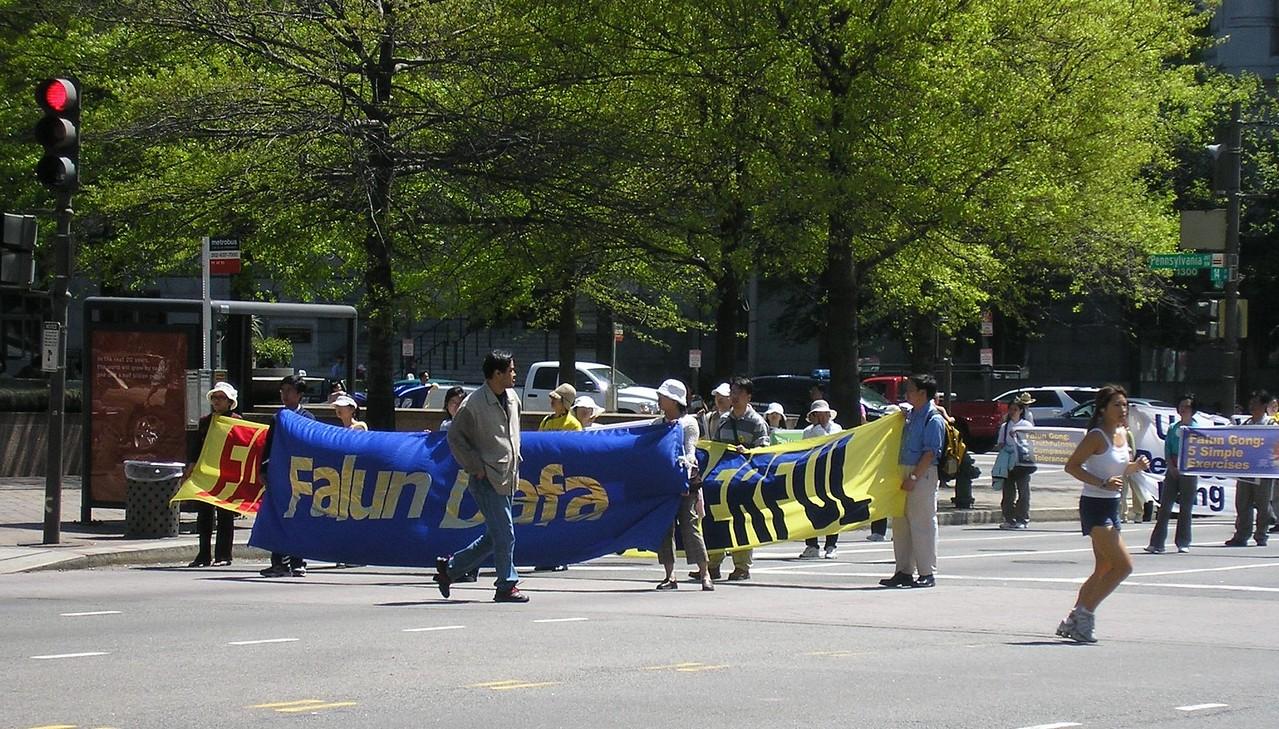 Falun Dafa March