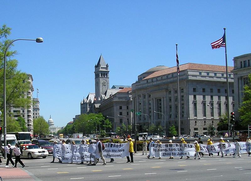 Falun Gong March