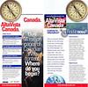 Alta Vista Canada bookmark. Altavista was a search engine. Undated Both sides shown side by side