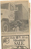 Test-driving heavy truck was a sobering experience by Bill Taylor with instructor Peter Lantz - Toronto Star 1988 April 2