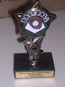 Justin's Rookie League trophy