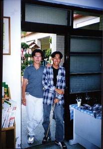 1997.Summer 迎新宿營