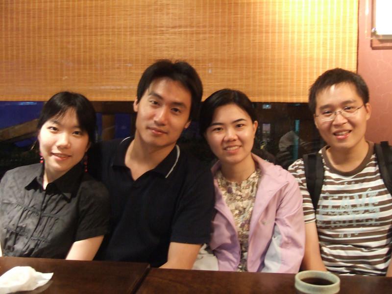 蔡明宏未婚妻和蔡明宏 張嫚純 陳定璿