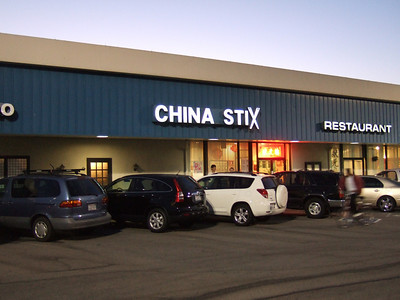 2008.09.07 China Stix