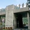 <h2>Wulai Taiwan 5.jpg</h2>