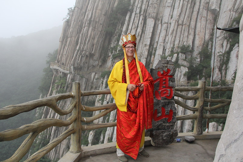 A hike up sacred Mount Song reveals some cool geology amidst cloudy skies. One photo op includes the raiments of Xuanzang, a famous monk who traveled to India to retrieve a corpus of Buddhist texts. June 22, 2017