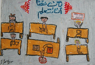I HAVE A DREAM  I am a 15 year old Palestinian boy; I was born during the first intifada, and entered the first grade the year the Palestinian Authority was established; so I barely could remember the hard years of the Israeli occupation. I grew up to see the Palestinians and to hear stories about the misery of the Israel occupation. I had the feeling that I would be one of the first Palestinian generations that would enjoy freedom for the first time in the recent history. However this hope was lost in March 29th last year, (2002) when the Israeli forces invaded my city Ramallah, and occupied our house for almost a week. 	 Suddenly I realized my generation would not be the exception, I ought to live like my father's generation as well as my grandfather's generation. A life I should reject and not give in for any occupation or invading forces. I believe people are born to be free and have their own free will. 	 We are the new Palestinian generation, we will raise our strong free will against the occupation forces by calling upon all the peace lovers of the world in general and the Israeli peace lovers in particular, and convey a clear message to them that we are peace makers. 	 We are no less than the boys and girls of any other nation, we have ambitions and hopes, we dream like anyone else. We want to live our childhood out and not escape this state of our life. 	 Therefore I have a dream. I have a dream to go to my school and come back in the afternoon without seeing my parents waiting for me in the front of my house worried to death that somthing could happen to me from the soldiers of the occupation. 	 I have a dream that I could go along with my friends to a public park and play without being harmed purposefully or accidentally by the random shootings. 	 I have a dream that I could go to bed without listening to the sounds of machine guns around the house and in the streets 	 I have a dream that one day all people will stand behind us, the children of Palestine to help us grow with no harm physically, mentally and morally, to be future leaders who will build a Palestine as a peaceful nation.