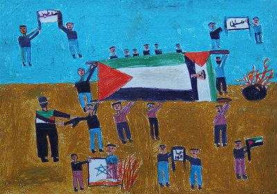 Dear Lovers of Peace 	 Peace is a small and beautiful word, but not everyone knows what it means. I love peace, all Palestinians love peace and love to have a permanent peace, but Israel doesn't want peace, they want our land and our trees, oil, culture, customs of Palestinians, all things that we have saved it from our grandparents, we want to live safely but we don't have it, we want to live in our houses together without killing families, neighbors and friends. In our free time we don't have anything to do or to take. We have only soldiers in our streets, tanks over our cars and mens in the Israilys prison…their families stay waiting for them a long time.  Are we killers? Are we blood shedders? Terrorists??? Because we want to bring back out land!! Put yourself in our place and see if a stranger enters your land or will you stay looking on the destroyed trees that you have planted many years ago and waited to grow to be more beautiful trees in your house and to be proud of it. Besides the most beautiful oil when it was pure and gold without bullets in it. 	 From all this we only want you to know how we are in bad conditions facing difficult daies in our life, and we want you to know that we love peace and hope to live without anyone share. And we will emphasize that we will have VICTORY and FREEDOM, if God's will or we will stay fighting for peace and victory. PEACE  8th grade Ramallah.