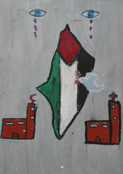 Tears Over Palestine