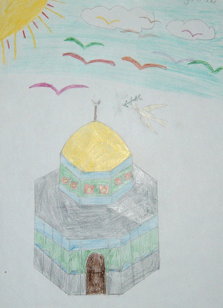 Mosque With Dove