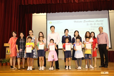 P2 Prize Giving