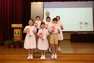 P3 Prize Giving