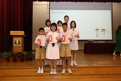 P4 Prize Giving