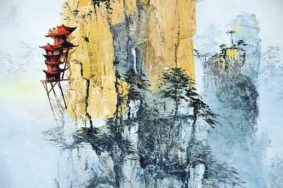 2020 - Wulingyuan (detail)