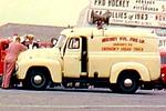 Hershey 1951 International Squad - original color