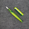 Pearlette in Yellow/Green Striated Acrylic