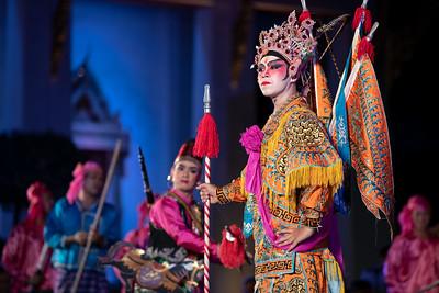 "Lakhon Panthang Dance Drama ""Samim Phra Ram Volunteers to Fight"" and ""Smim Phra Ram's Wedding"""