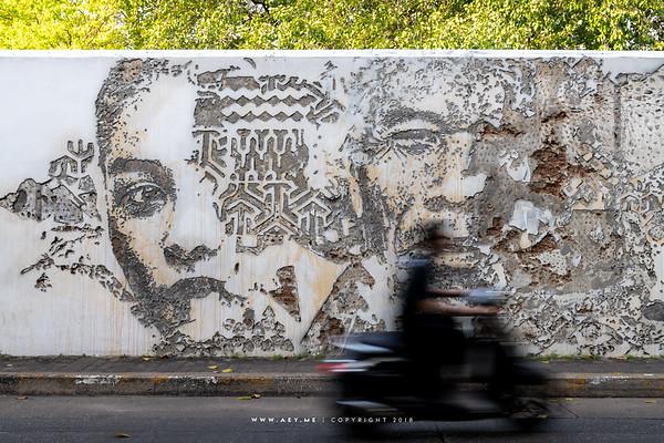 Street Art at Captain Bush Alley