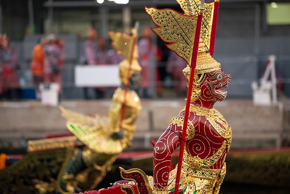 Barge Sukhrip Khrong Muang and Phali Rang Thawip