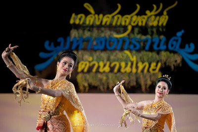 "Songkran Festival: ""Blessings of the Mahadevas"" dance of Benediction and Ancient court performances ""Kula Tee Mai"" and ""Moang Kroom"" by the Fine Arts Department's Office of Performing Arts at the Royal Plaza and Sanam Suea Pa, Bangkok"