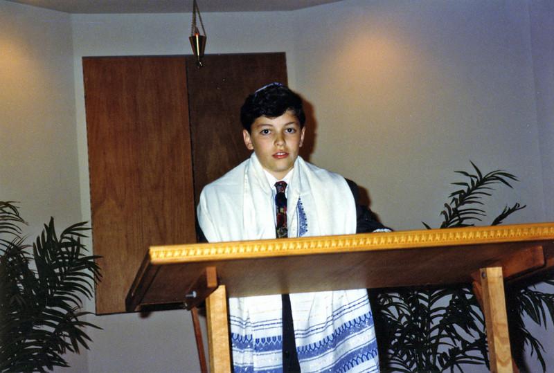 Ben Roman Bar Mitzvah