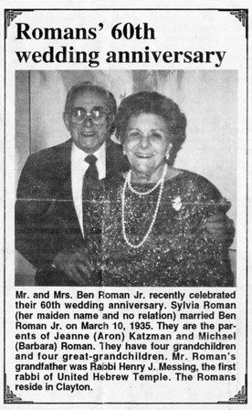 Uncle Benny and Aunt Sylvia celebrate 60 years