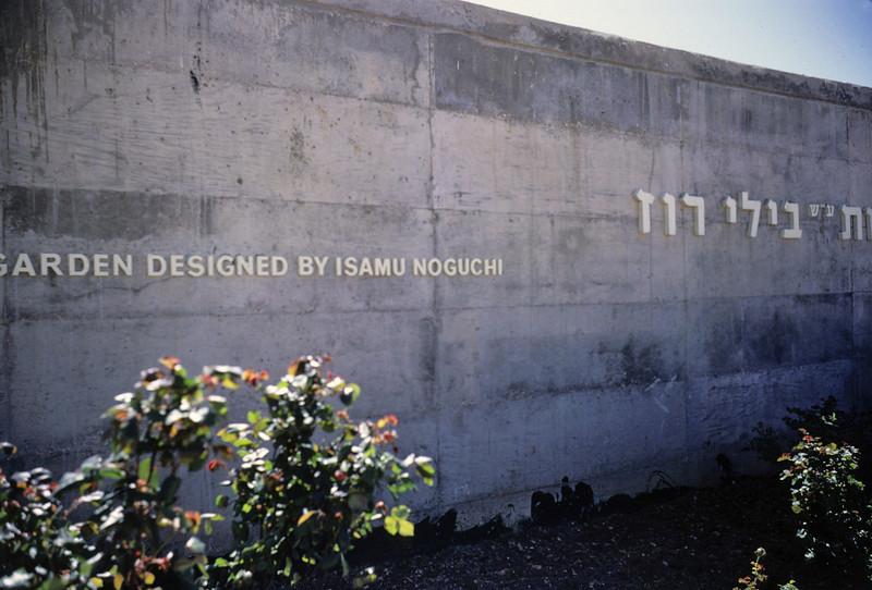 Garden by Isamu Noguchi