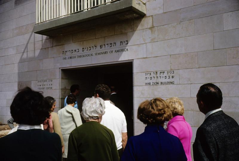 Jewish Theological Seminary of America