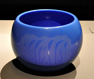 """Beijing Glass"" Bowl"