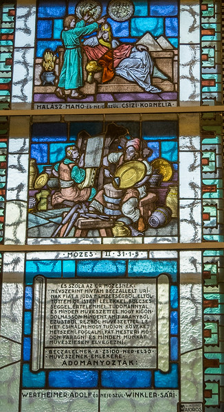 Jewish Museum, Budapest