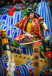 Samarai Figure, Hakata Gion Festival