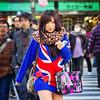 UK Girl