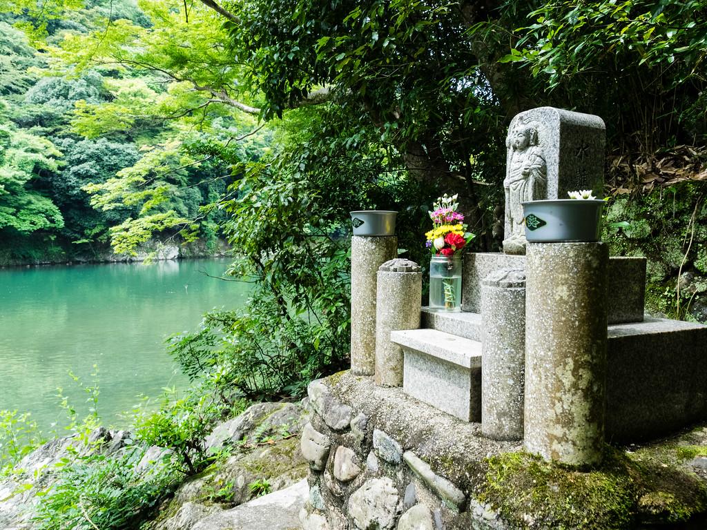 River shrine