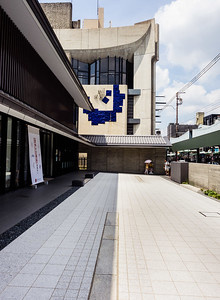 Kyoto art centre