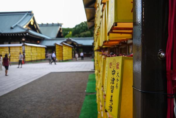 Mitama Matsuri Festival