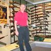 NRA gun museum