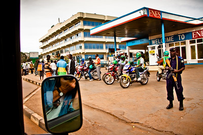 Security, Kigali, Rwanda  2010