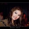 Amber Chia