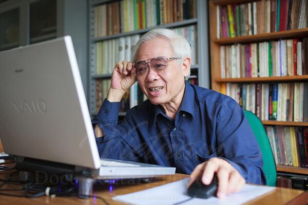 Lại Nguyên Ân, literary critic