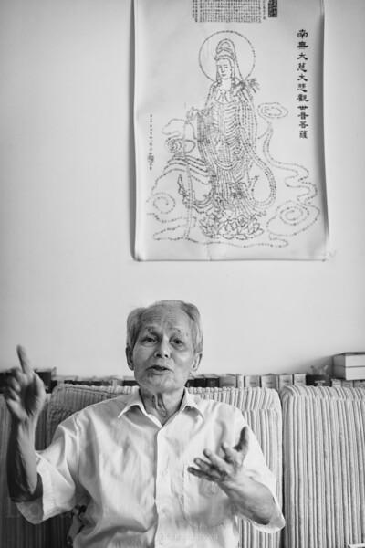PGS.TS Nguyễn Thạch Giang